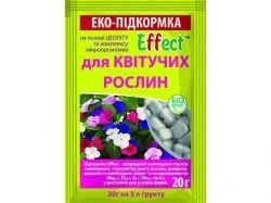 Препарат Эффект для квітучих 20 г ТМБІОХІМСЕРВІС