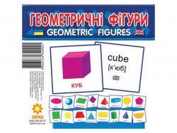 Картки міні Геометричні фігури (110х110 мм) (укр) 286282 ТМРАНОК