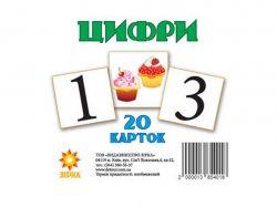 Картки міні Цифри (110х110 мм) 286292 ТМРАНОК