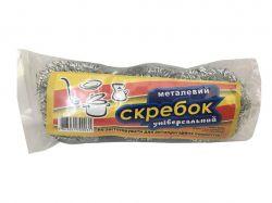 Скребок кухонний 10 гр х 3шт (нержавіюча сталь) ТМТИТА