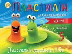 Пластилiн 5 кол. 110 гр., МЯКИЙ З ЦЕРЕЗІНОМ ТМТетрада