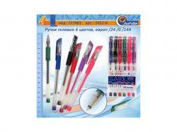 Ручки гелеві 6 кольори, європ ТМКИТАЙ