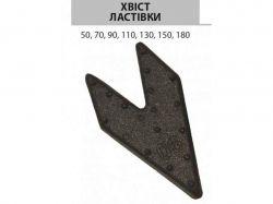 Короповий вантаж Хвіст ластівки 90 г. ТМАЙ ПОДСЕКАЙ