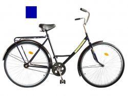Велосипед 26 Україна 39 CZ синій 111462 ТМХВЗ