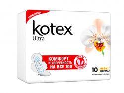 Прокладки гігієнічні 10 шт/4 кр. (Ultra Soft Normal) ТМKotex