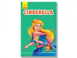 Міні-книжки: Вчимося з Міні. Cinderella (англ) 292987 ТМРАНОК