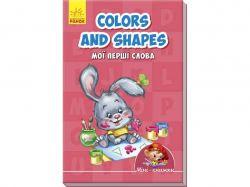 Міні-книжки: Вчимося з Міні. Colours and shapes. Мої перші с 292990 ТМРАНОК