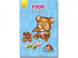 Міні-книжки: Вчимося з Міні. Food. Мої перші слова (у) 292992 ТМРАНОК