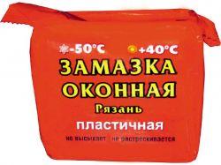 Замаска віконна пластична (50/40С град) 0,400г ТМРязань