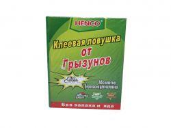 Клейова пастка від гризунів (книжка) 17х26см ТМHENCO