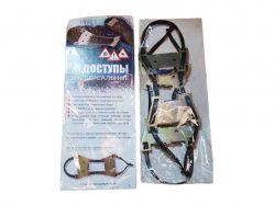 Льодоступи для взуття універсальні на 2 пластини ТМУкраина