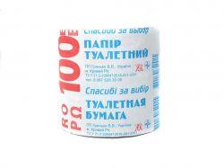 Туалетний папір (8 шт) Евро ТМГРИНЬКО