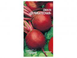 Емікс Буряк ДЕЛIКАТЕСНИЙ 3г (10 пачок) ТМЕКОНОМІКС