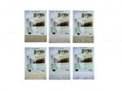 Скатертина 3D «Жаккард» 120*150 арт.3881 ТМКИТАЙ