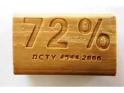 Мило господарське Армійське 72% ДСТУ 200 г (без упаковки) ТМЗАПТ