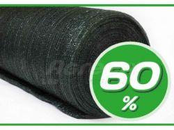 Сітка затінююча 60% затінювання зелена 8 х 50 м ТМAGREEN