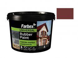 Фарба гумова Універсальна червоно-коричнева -1,2 кг ТМFarbex