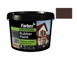 Фарба гумова Універсальна коричнева -1,2 кг ТМFarbex