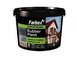 Фарба гумова Універсальна червона -3,5 кг ТМFARBEX
