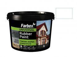 Фарба гумова Універсальна біла -1,2 кг ТМFarbex