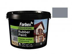 Фарба гумова Універсальна сіра -1,2 кг ТМFarbex