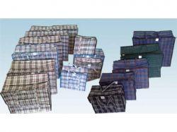 Сумка господарська тканинна Т5 65 * 47 * 30 ТМPACKETOFF