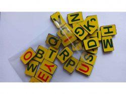 Набір магнітних літер (англійська абетка) 0121 ТМIrbis