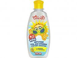 Гель дитячий для купання Стиглий бананчик 250мл ТМЯсне сонечко