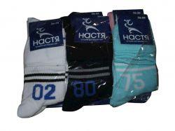 Шкарпетки жіночі спорт стрейч арт.234-054 р.36-39 (12 пар/уп) ТМНастя