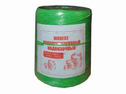 Шпагат поліпропіленовий (кольоровий) 1 кг ТМХАРКІВ