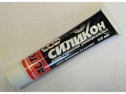 Клей-герметик чорний 50мл ТМAVTO