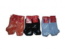 Шкарпетки жіночі сітка (10 пар в уп) короткі р.23-25 ТМCAPITANO