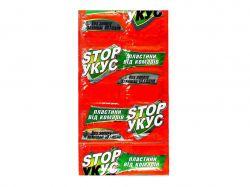 Пластини від комарів STOP УКУС (10шт) ТМКИТАЙ