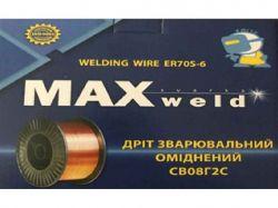 Дріт з легованої сталі ER70S-6 d=0,8мм котушка D200-4 ТМMAXWELD