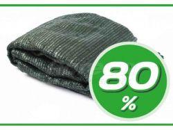Сітка затінююча 80% зелена, в пакеті, 2х5м ТМAGREEN