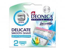 Касети змінні до жіночого станка для гоління (3 леза) 2шт ТМDEONICA