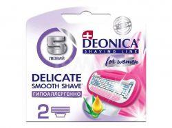Касети змінні до жіночого станка для гоління (5 лез) 2шт ТМDEONICA