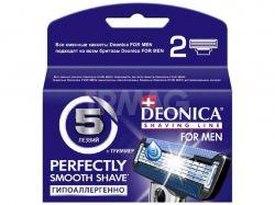 Касети змінні до чоловічого станка для гоління (5 лез) 2шт ТМDEONICA