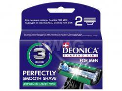 Касети змінні до чоловічого станка для гоління (3 леза) 2шт ТМDEONICA