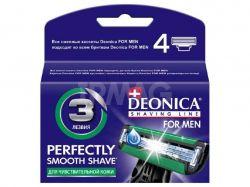Касети змінні до чоловічого станка для гоління (3 леза) 4шт ТМDEONICA