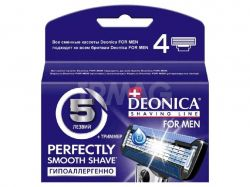Касети змінні до чоловічого станка для гоління (5 лез) 4шт ТМDEONICA