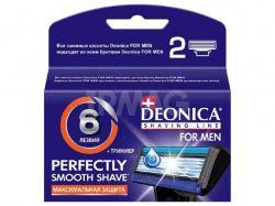 Касети змінні до чоловічого станка для гоління (6 лез) 2шт ТМDEONICA