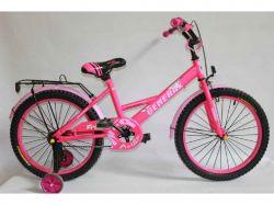Велосипед дитячий 20 Pink 2019 ТМGENERAL
