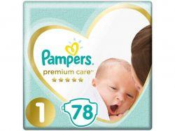 Підгузки Premium Care розмір 1, 2-5 кг, 26шт ТМPAMPERS