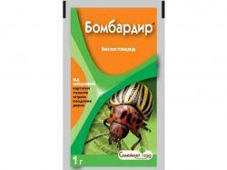 Препарат БОМБАРДИР 1г (2шт в спайці) ТМВАССМА-РИТЕЙЛ