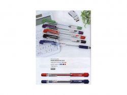 Ручка гелева Teen Gel HG-125 0,6мм зелена (в уп 10 шт) ТМHIPER