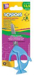 Ножиці дитячі 13,5см Dolphin CF49465 ТМCFS
