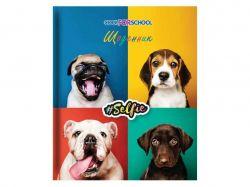Щоденник шкільний 165х210мм Dogs 48 аркушів CF29932-26 ТМCFS