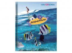 Щоденник шкільний 165х210мм Риби 48 аркушів CF29932-25 ТМCFS