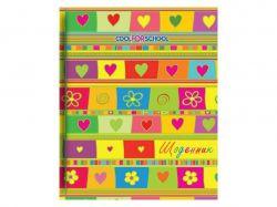 Щоденник шкільний 165х210мм Серця-2 48 аркушів CF29932-34 ТМCFS